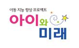 iwamirae_logo