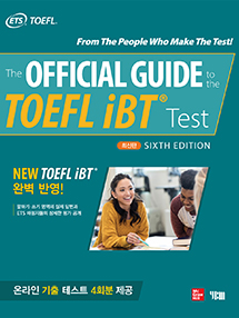 ETS Official TOEFL iBT Tests Vol.2