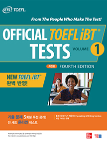 Official TOEFL iBT Tests vol.1 4th edition