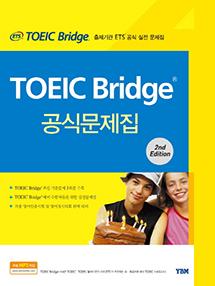ETS TOEIC Bridge