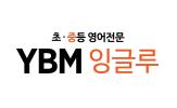 engloo_logo