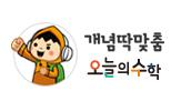 gakken_logo